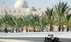 Formula One, Grand Prix, Bahrain