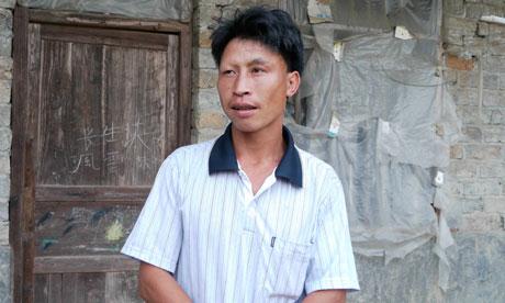 Duan Biansheng