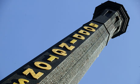 Boddingtons Chimney