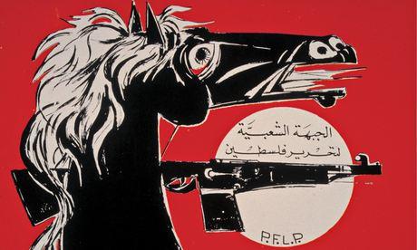 Poster by Rafeik Sharaf, 1974