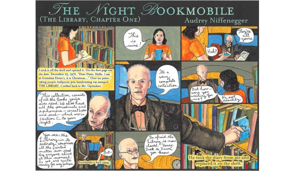 Night Bookmobile 05.07.2008