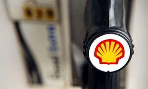 Shell petrol pump