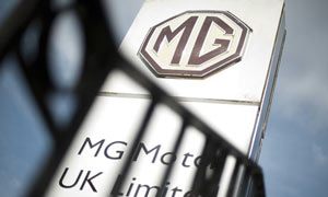MG Rover sign, Longbridge