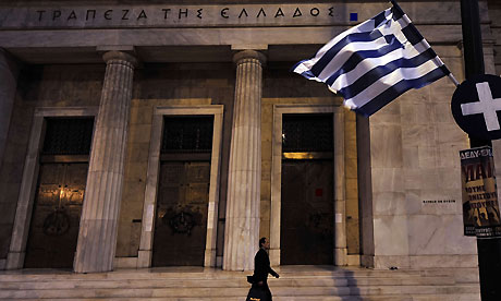 Bank of Greece HQ/Greek debt crisis