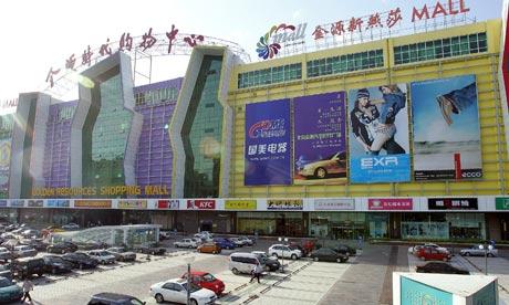 Shopping mall, Beijing