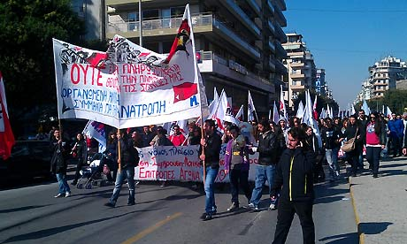 Protests in Thessaloniki