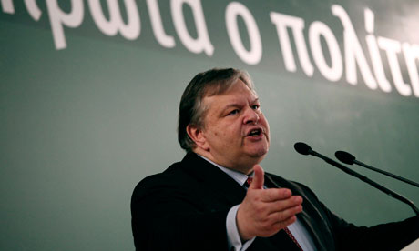 Greece's finance minister Evangelos Venizelos, speaks during a Pasok conference.
