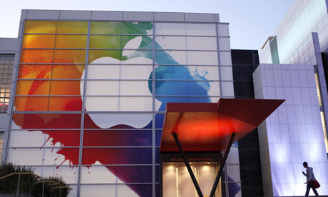 An Apple logo is seen at the entrance of Yerba Buena Center for Arts