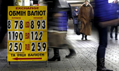 Exchange rates in a subway in central Kiev, Ukraine
