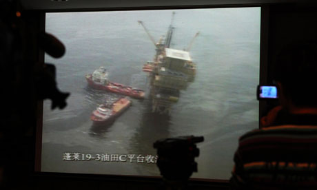 Oil spill in Bohai sea, China