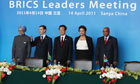 MDG : BRICS leaders meeting