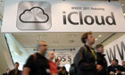 iCloud Storage System At Apple's Worldwide Developers Conference