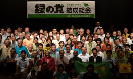 Members of Greens Japan (Japan green party)