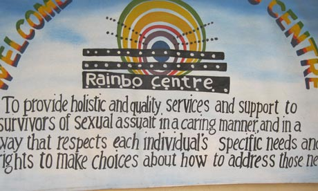 MDG rape centre in Sierra Leone