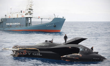 Sea Shepherd damaged vessel