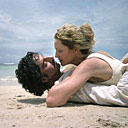 Joan Allen and Simon Abkarian in Yes