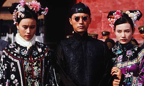 Scene from The Last Emperor (1987)