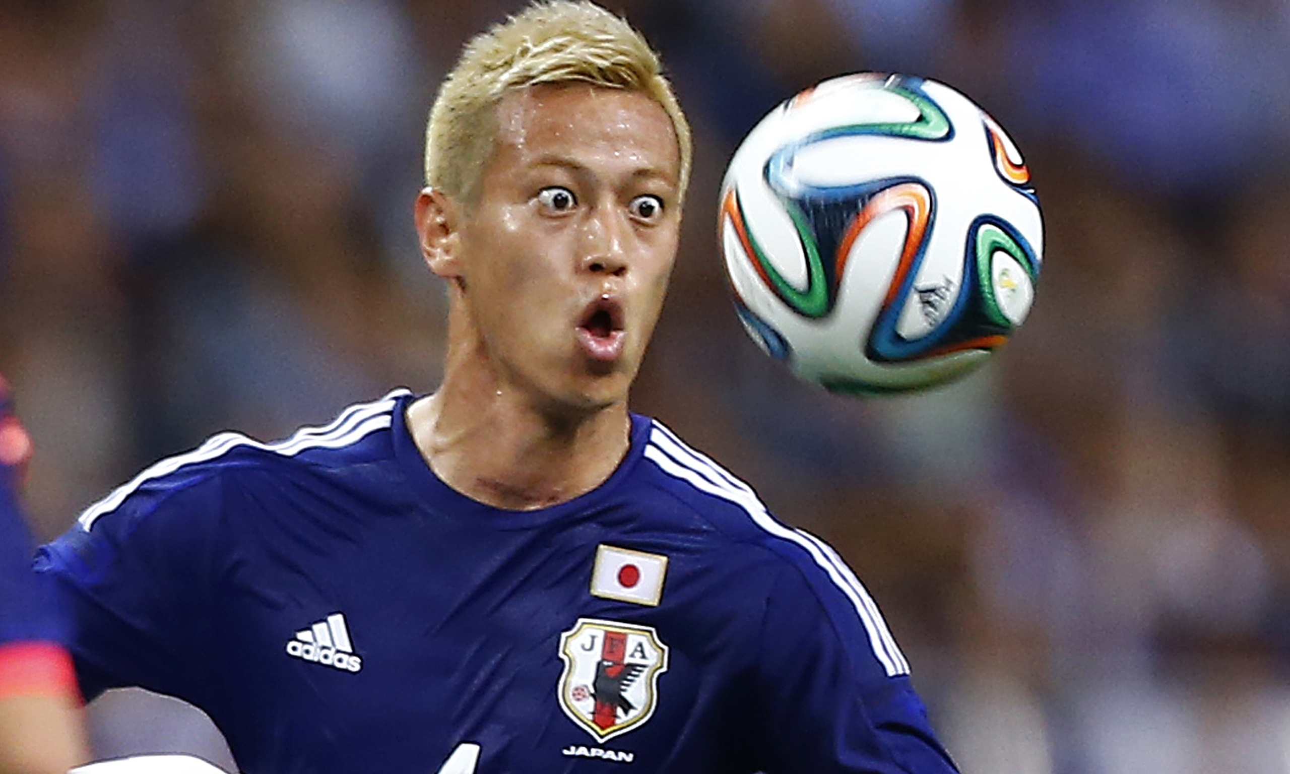 Strongest Ever Japan Side Are Subject Of High Expectations