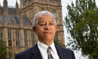 Lord Herman Ouseley of Kick It Out