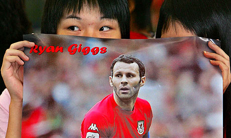 Ryan Giggs poster with Manchester United