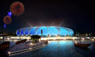 FIFA 2022 World Cup Bid In Doha