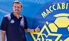 Oscar García, former manager of Maccabi Tel Aviv