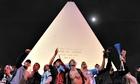 Argentina fans Obelisk