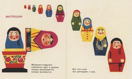 - Lidia-Popova-008