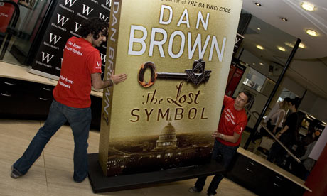 Waterstone's book promotion, 2009