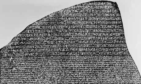 rosetta stone icon. Rosetta Stone