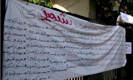 A placard with 75 names of arrested students in Iran