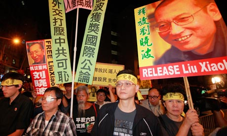 Protest in Hong Kong demanding release of jailed Chinese activist Liu Xiaobo