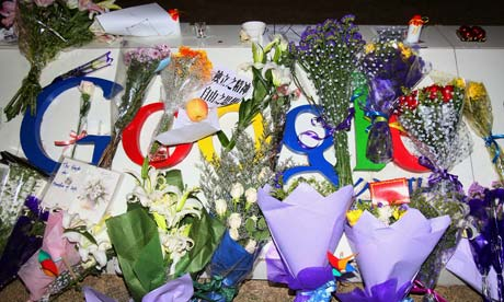 flowers for google