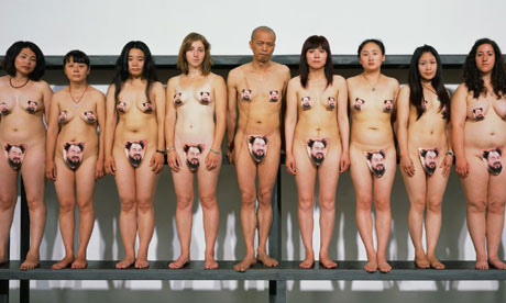 Ai Weiwei Supporters Strip Off As Artist Faces Porn Investigation