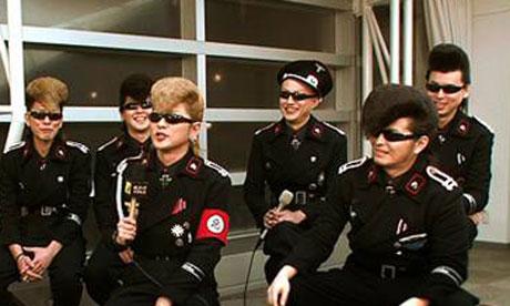 Japanese pop band Kishidan