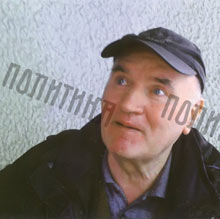 Ratko Mladic, from Belgrade daily Politika