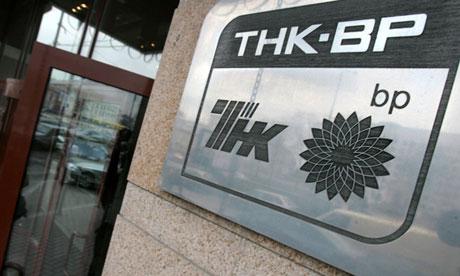Кремль пытается успокоить инвесторов BP в связи со сделкой с государственной компанией Роснефть
