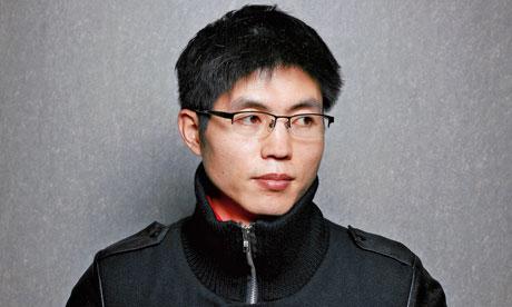 Shin In Geun