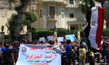Ahmed el-Gezawi protest