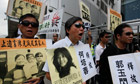 Chen Guangcheng activists in Hong Kong