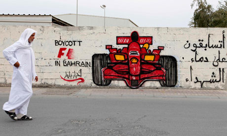 Anti-grand-prix graffiti in Bahrain
