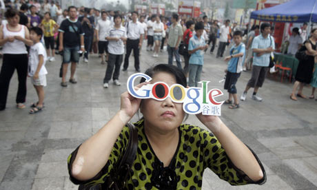 Google goggles Solar Eclipse Is Observed beijing