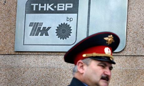 BP вынуждена российским судом возмещать убытки на $3 миллиарда за неудавшуюся сделку с Роснефтью