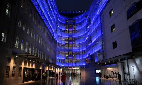 New Broadcasting House in London