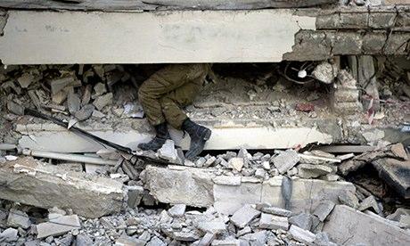 Isarel earthquake