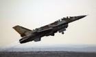 Israeli F-15I tactical fighter jet