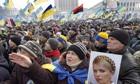 Ukraine, Kiev, Independence Square, Tymoshenko pic