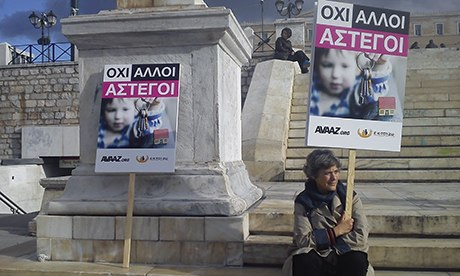 Syntagma Square protest