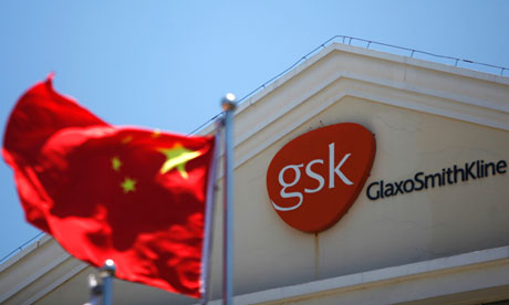 GSK in China