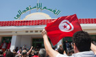 Supporters of Tunisia's Popular Front party